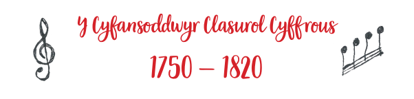 Crazy Classicals1750 - 1820