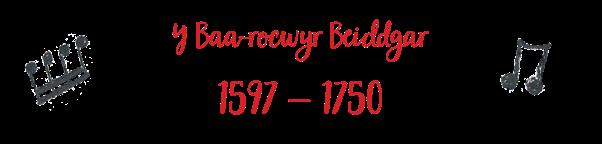 The Barmy Baa - Rockers1597 - 1750